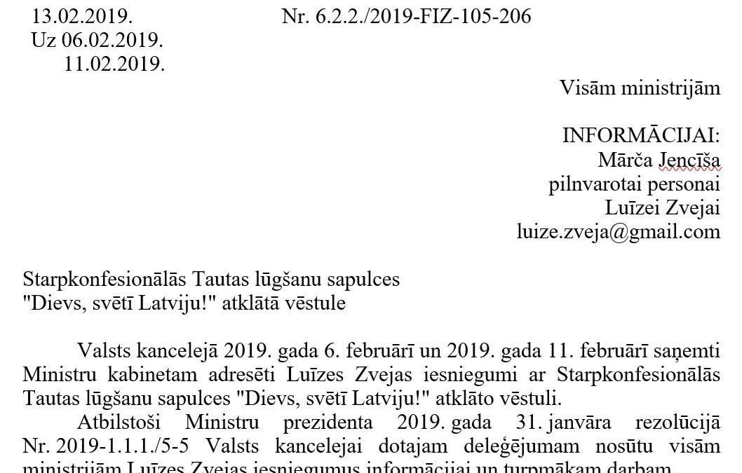 """Valsts kanceleja informēja, ka Starpkonfesionālās Tautas lūgšanu sapulces """"Dievs, svētī Latviju!"""" atklātā vēstule un petīcija par kristīgām un ģimenes vērtībām ir iesniegta visām ministrijām."""